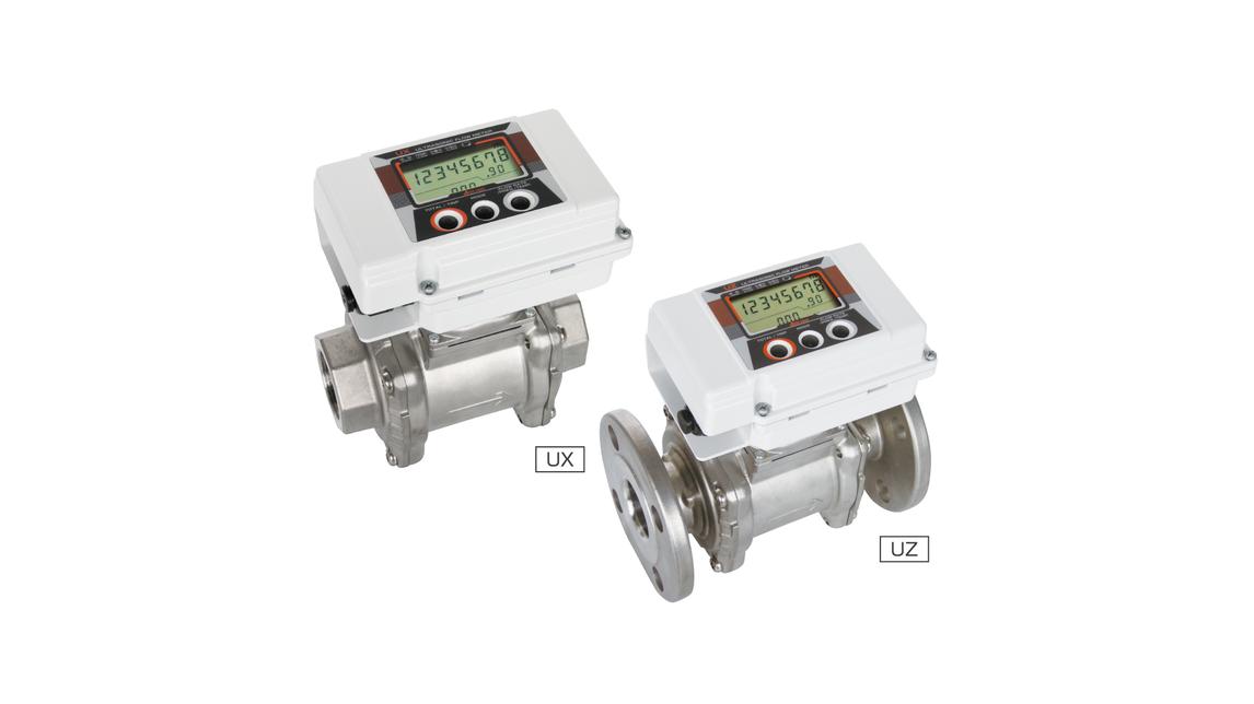 Logo Ultrasonic Flow Meter ATZTA UX/Z Series