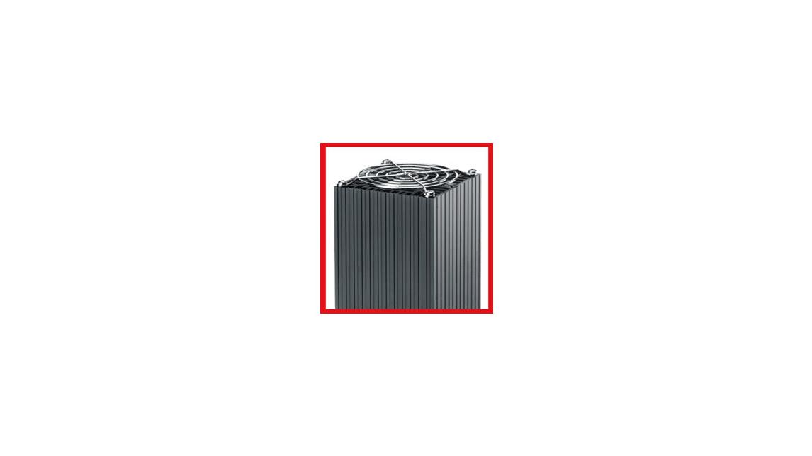 Logo Anticondensation Heaters