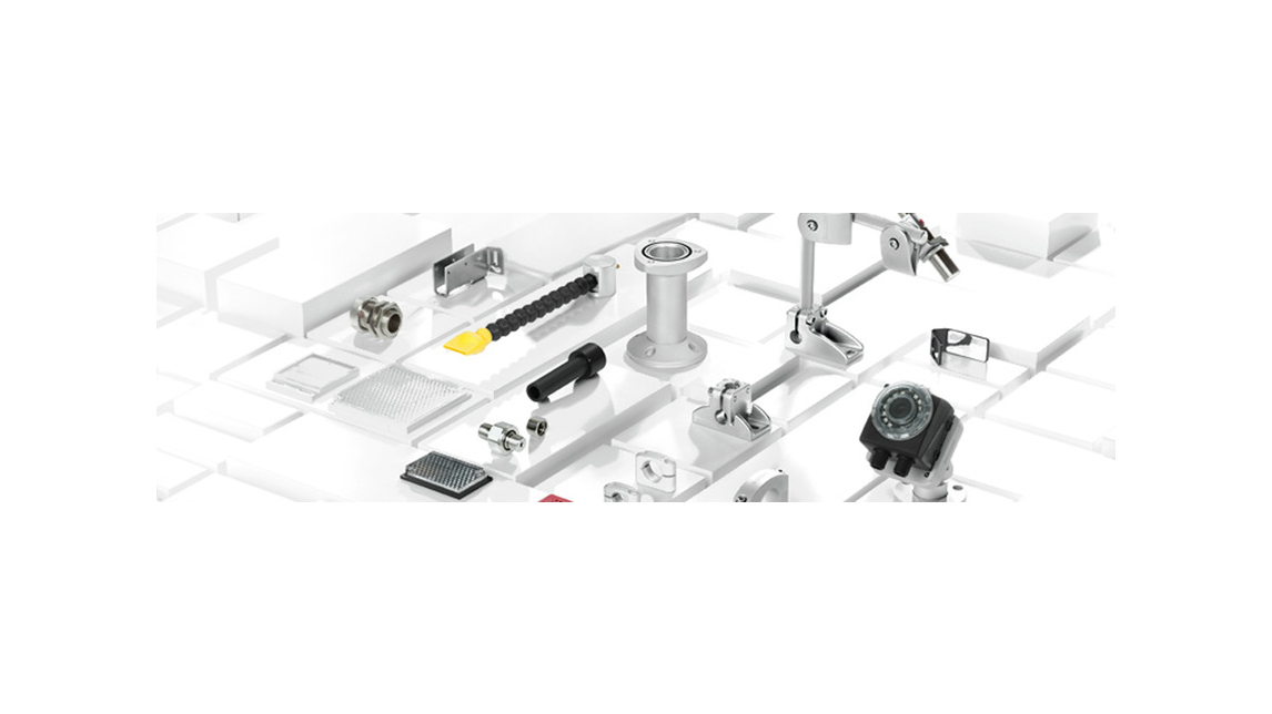Logo Mechanical accessories