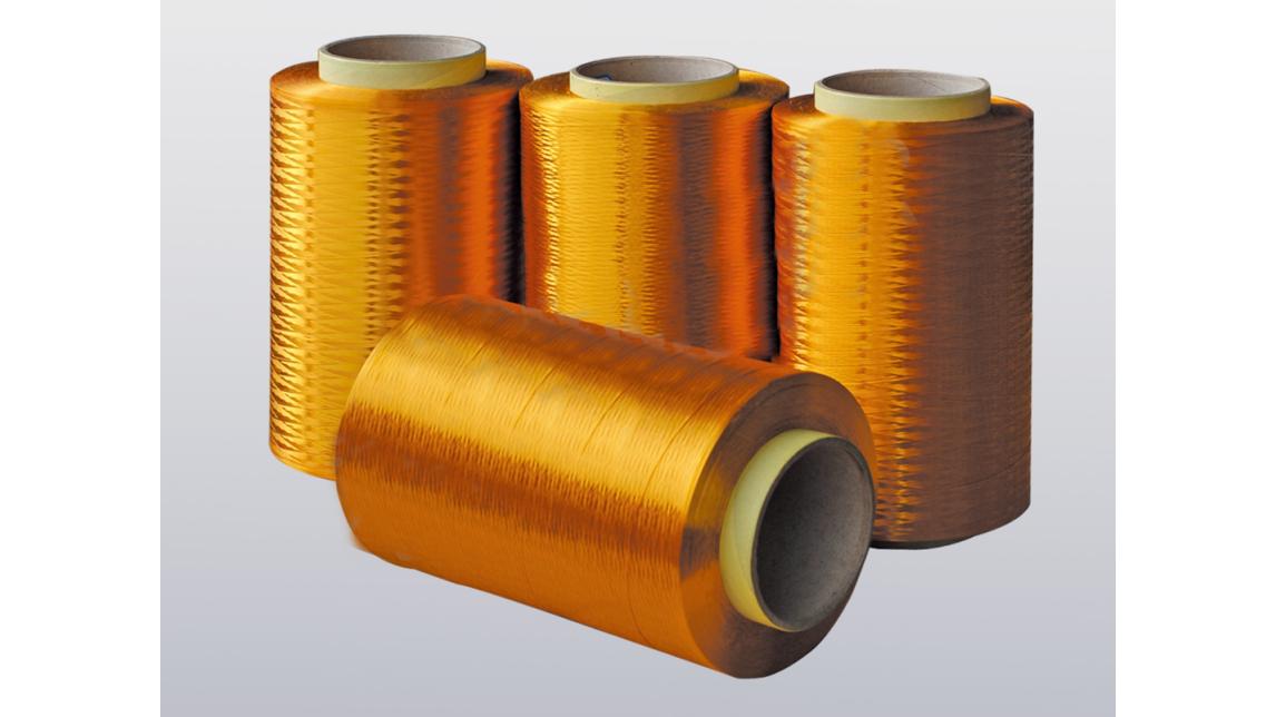 Logo Polyimide-Filaments and -Fibers (PI)