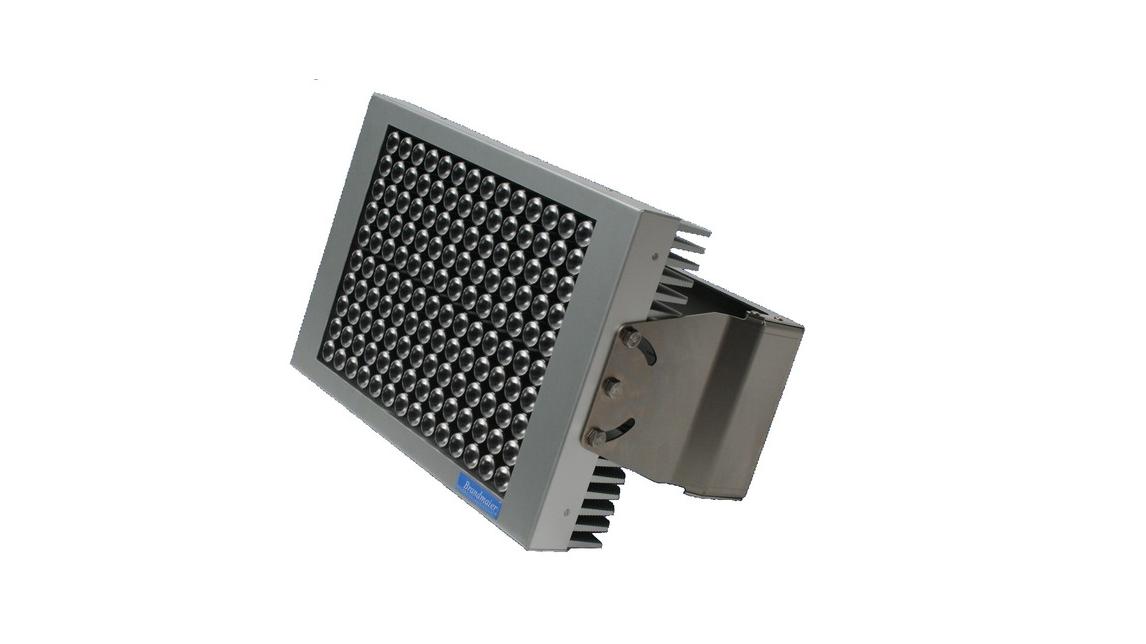 Logo LED Scheinwerfer