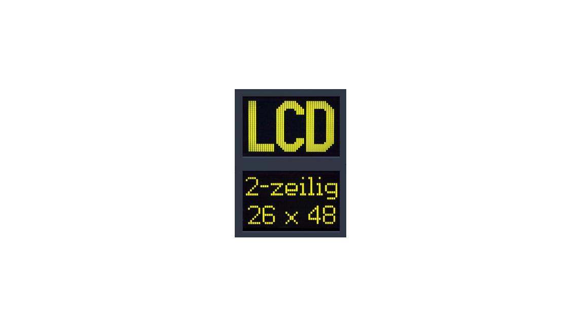 Logo LCD-displays