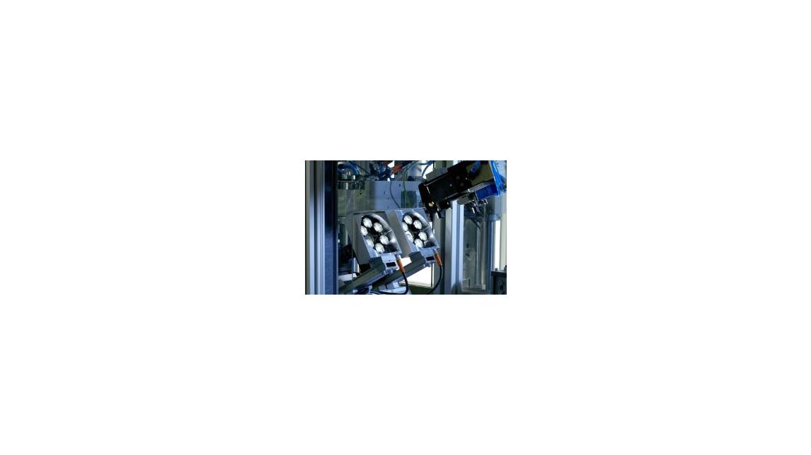 Logo bwm modular testequipment MOPS®