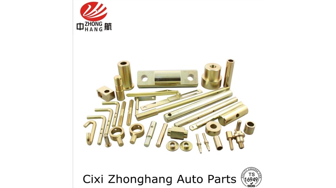 Logo Small CNC Parts