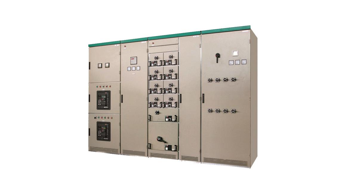 Logo MODAN6000 Module Power Distribution Syst
