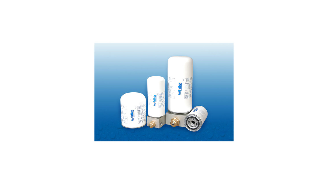 Logo SPIN-ON TYPE AIR-OIL SEPARATORS