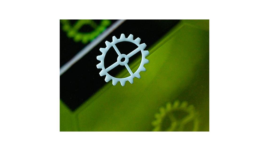 Logo Mikro- und Feinbearbeitung mit Laser