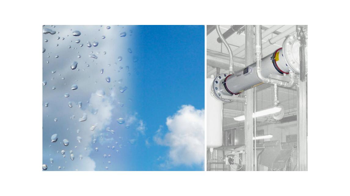 Logo Druckluftkühler luft- und wassergekühlt