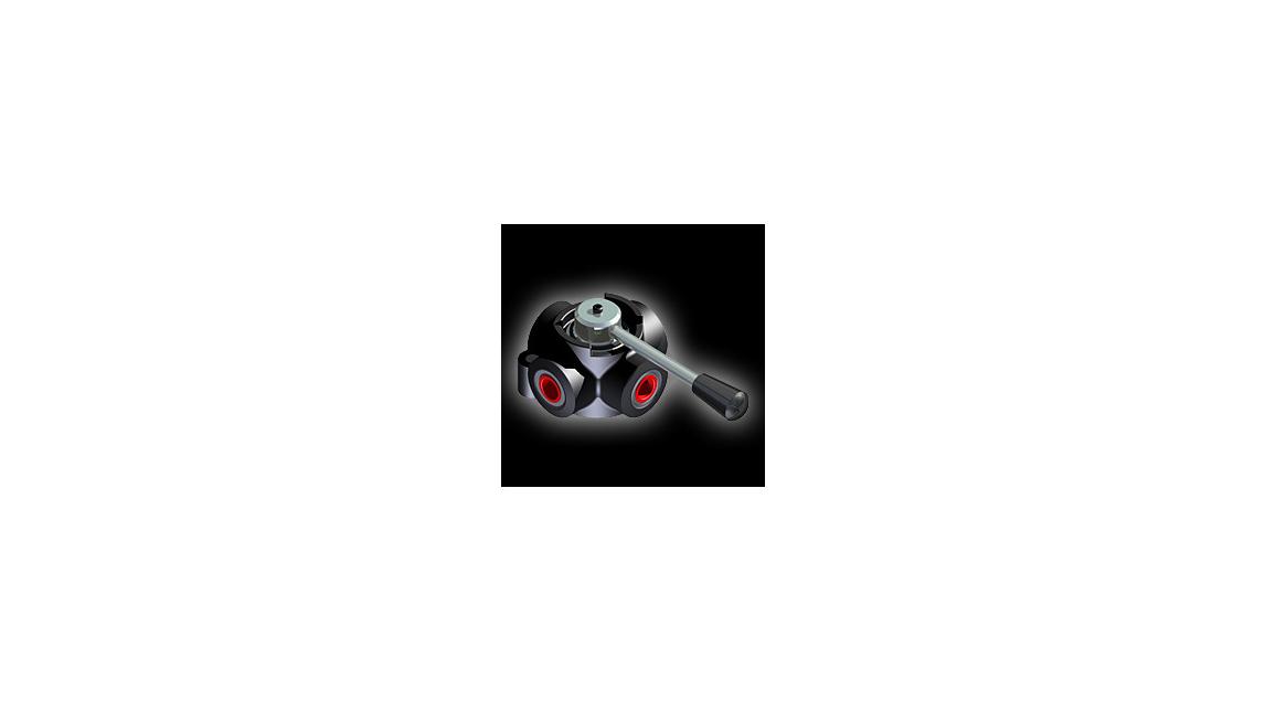 Logo UMSCHALT WEGEVENTILE