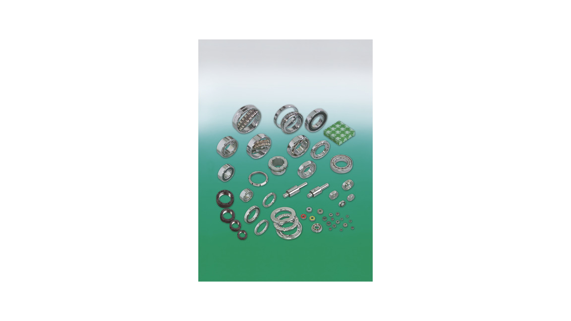 Logo ISB Bearings and Components