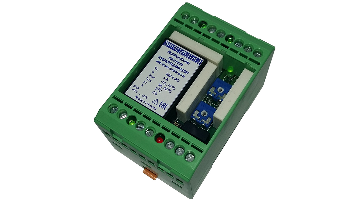 Logo Multi-functional hygrotherm with 3 ports