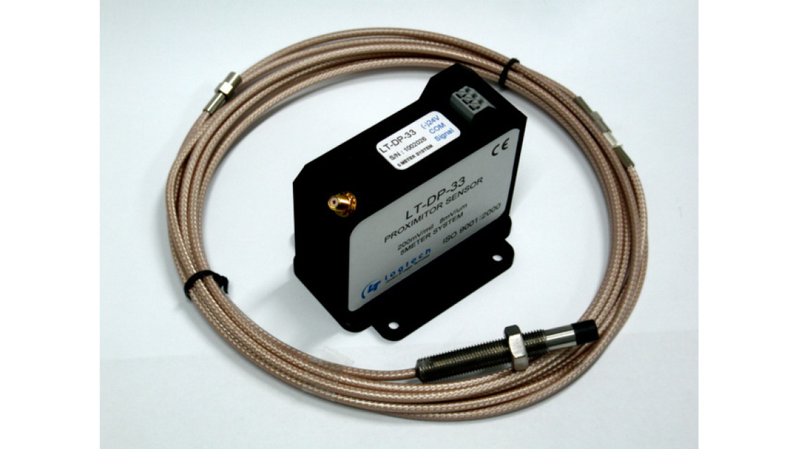 Logo Displacement Sensor