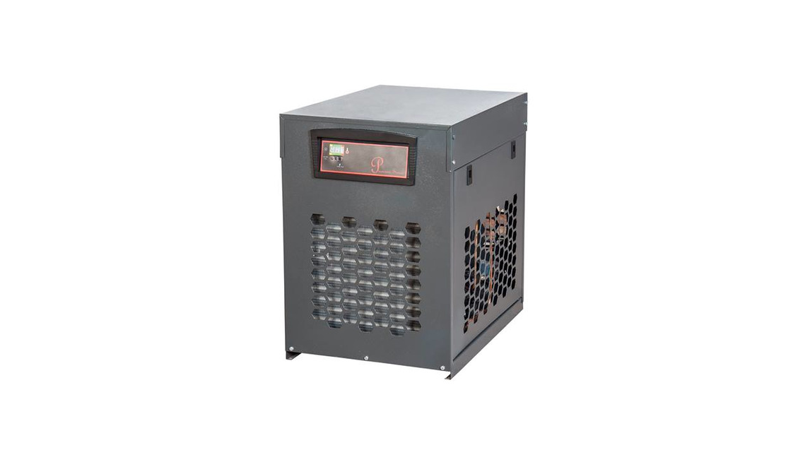 Logo REFRIGERATED AIR DRYER