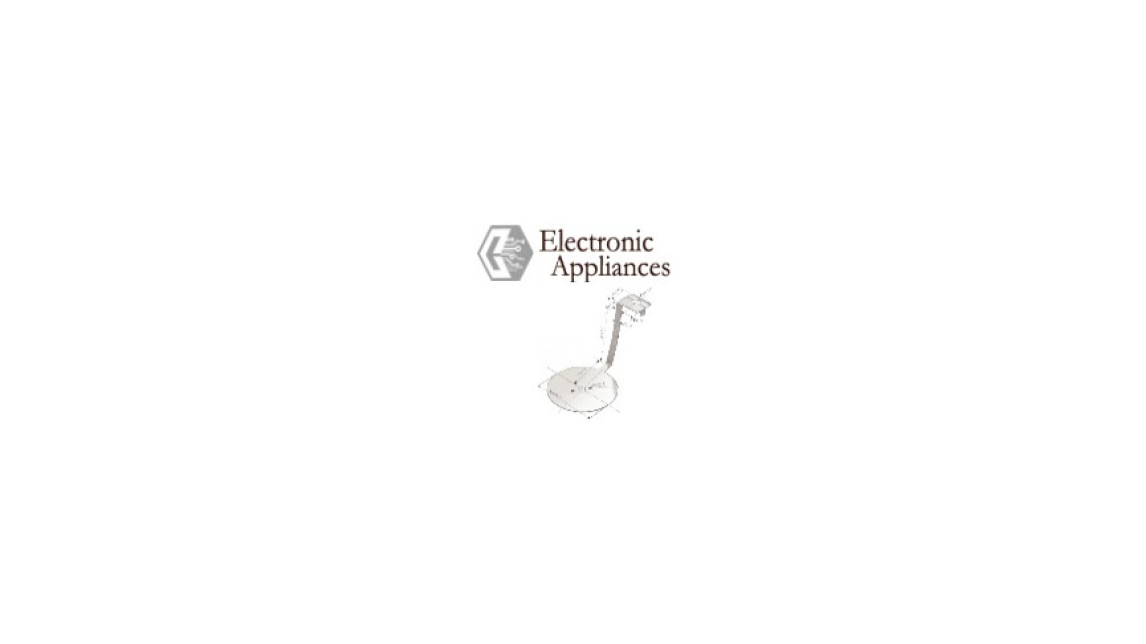 Logo Electronic Appliances