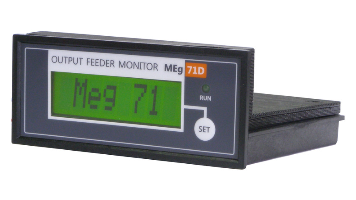Logo Output feeder monitor MEg71