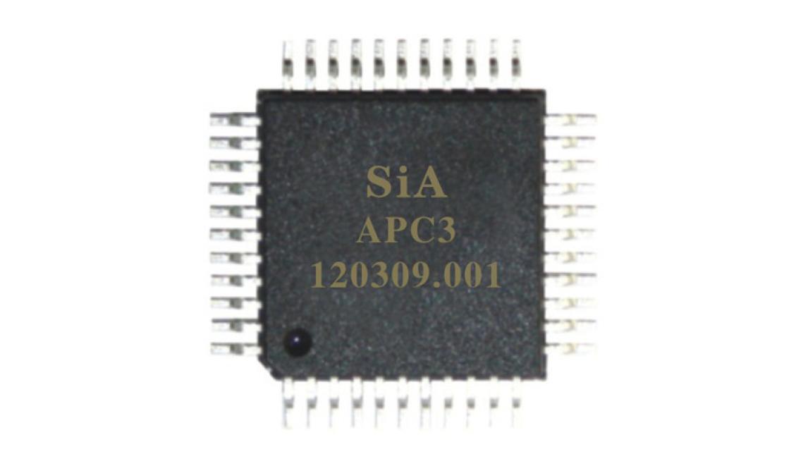 Logo APC3 DP Communication Controller