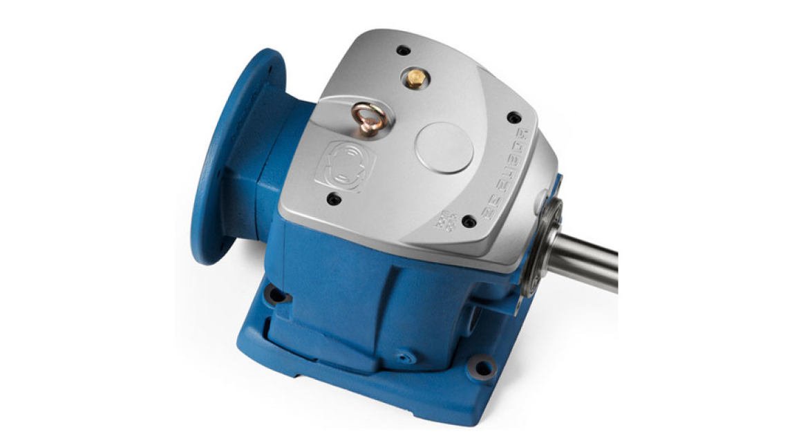 Logo ROBUS IN-LINE HELICAL GEARBOX