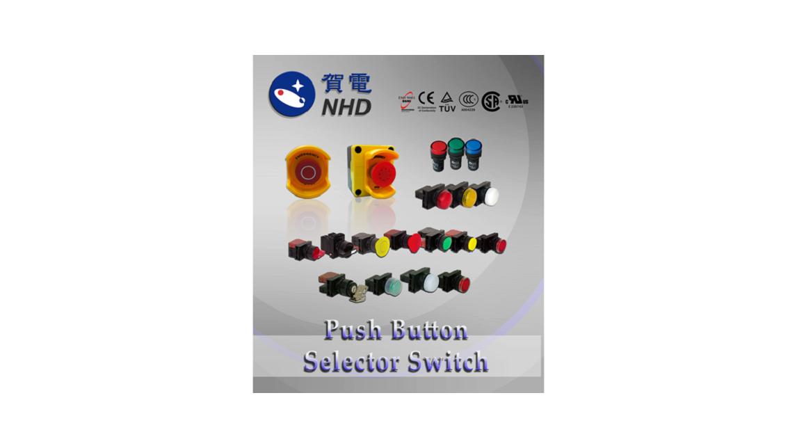 Logo Push Buttons
