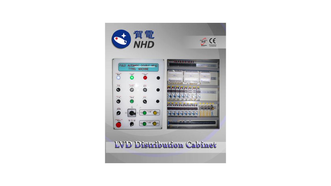 Logo Control Cabinet