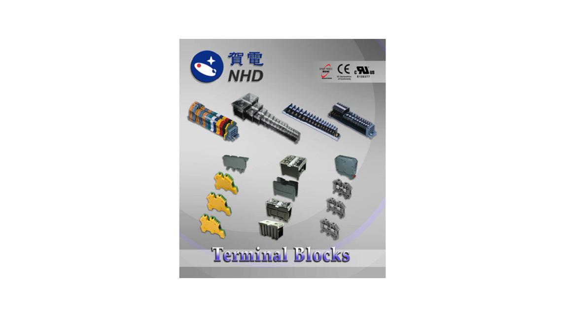 Logo Terminal Blocks