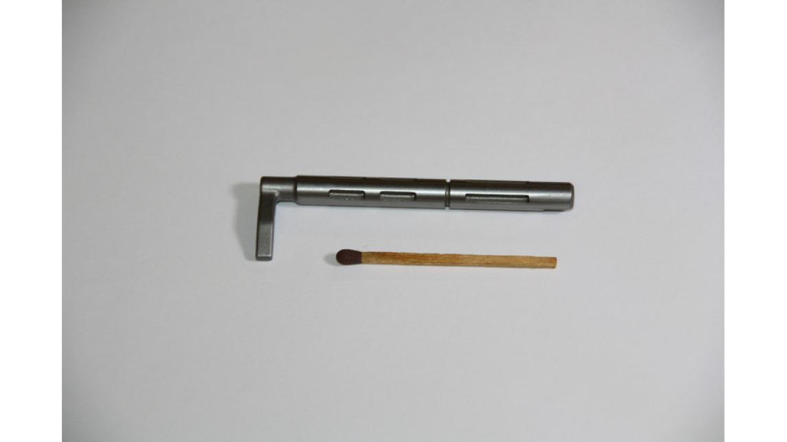 Logo MIM Metal Injection Molding