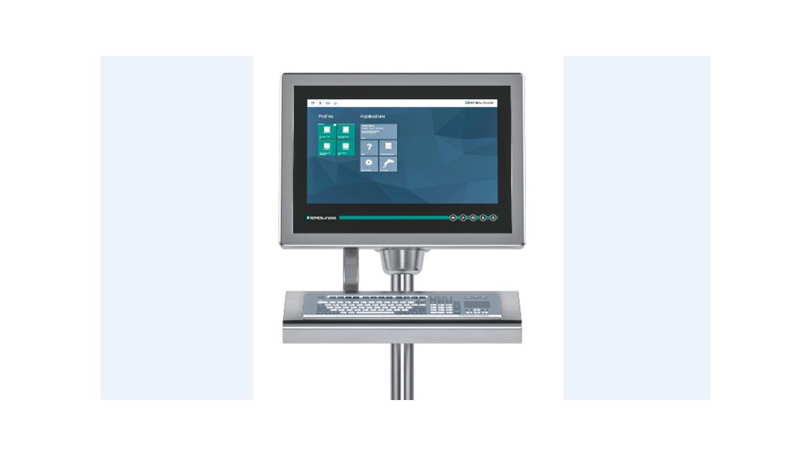 Logo GXP Remote Monitor für den Ex-Bereich