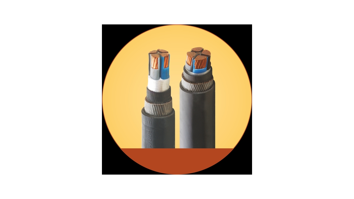 Logo Power Cables