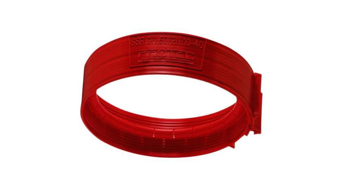 Logo SSR 3500 Spritz-Schutz-Ring