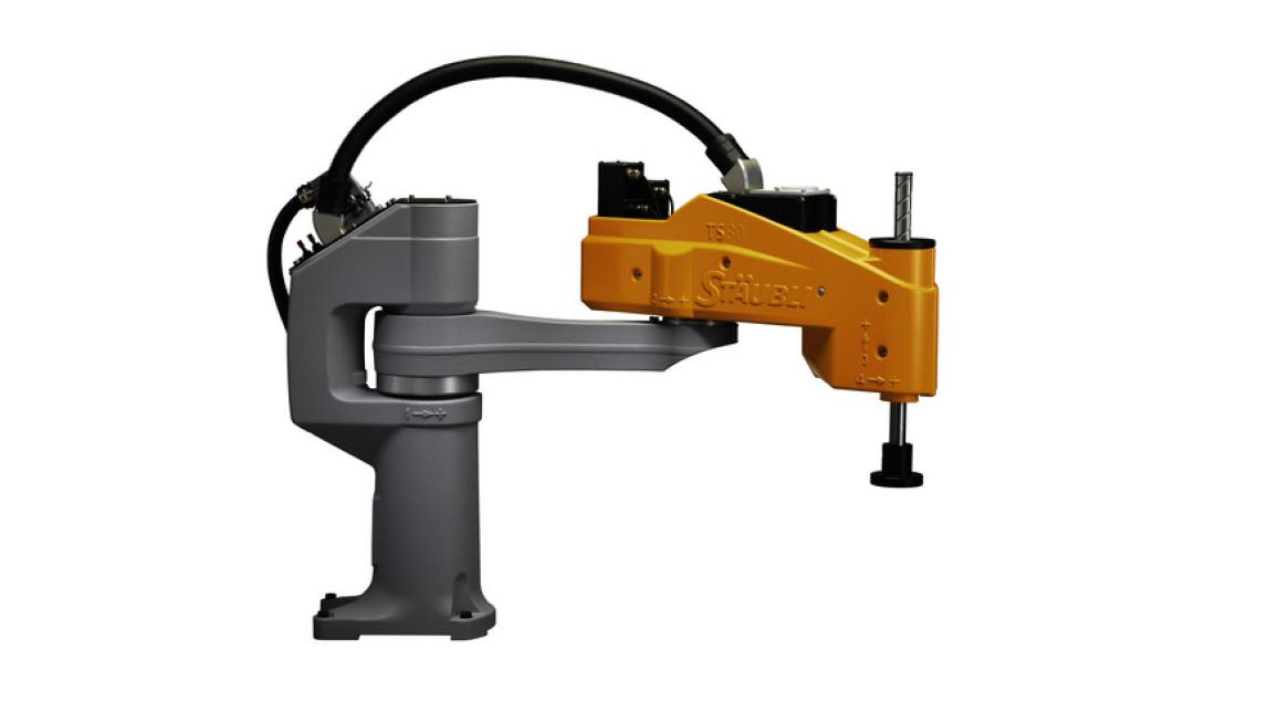 Logo TS80 SCARA Roboter