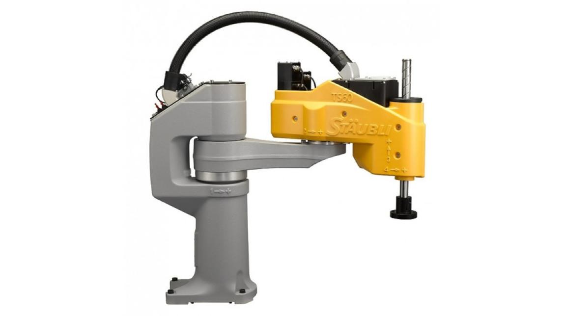Logo TS60 SCARA Roboter