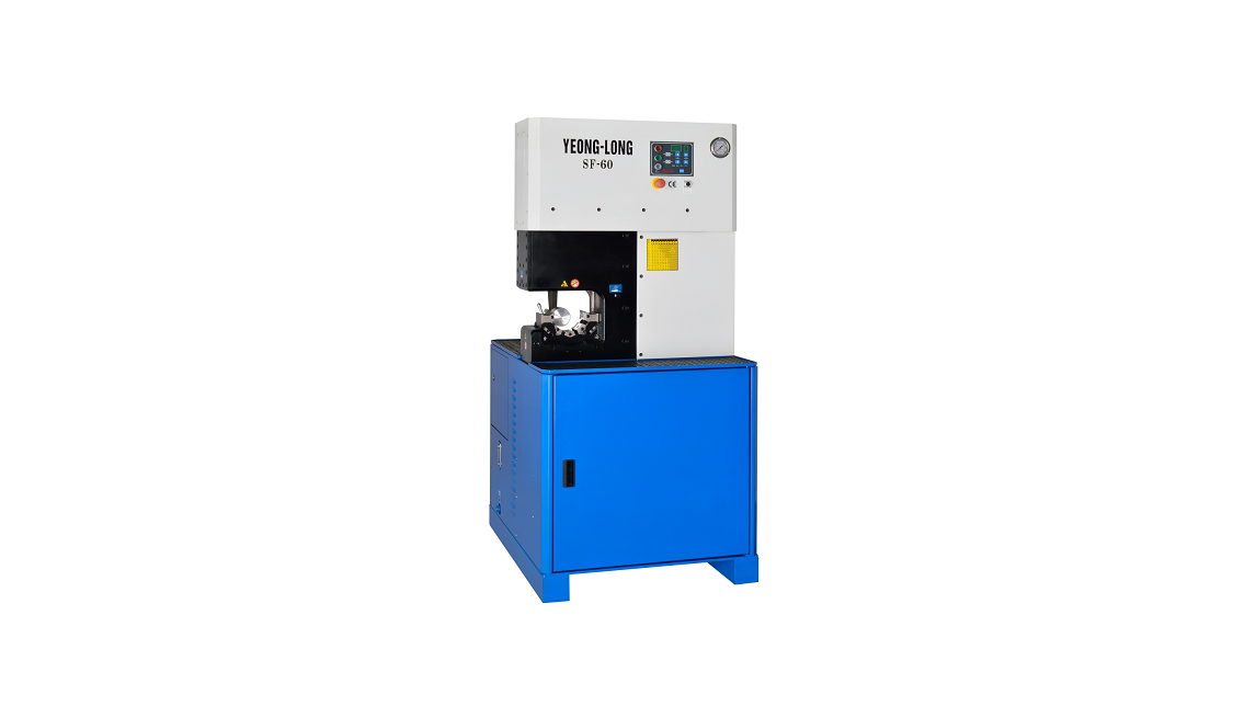 Logo Side Feed Crimping Machine