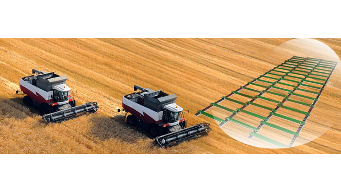 Logo Agriculture Chain