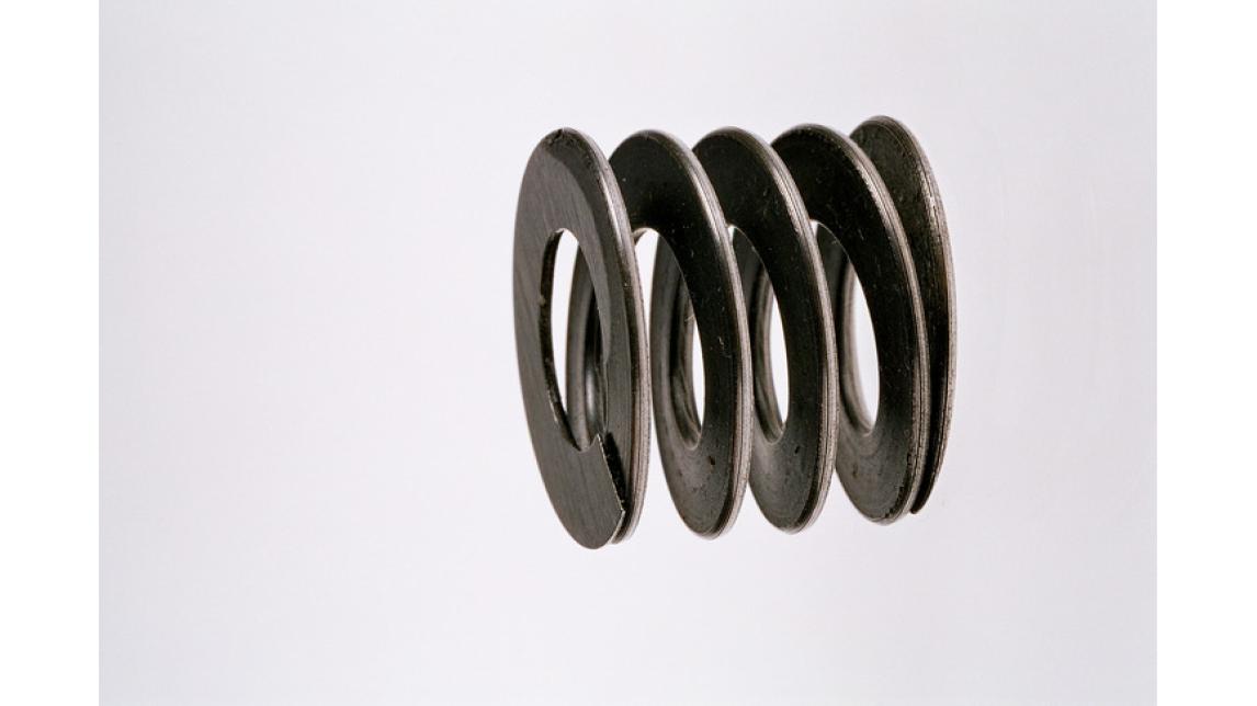 Logo Federn und Stanzbiegeteile formvollendet