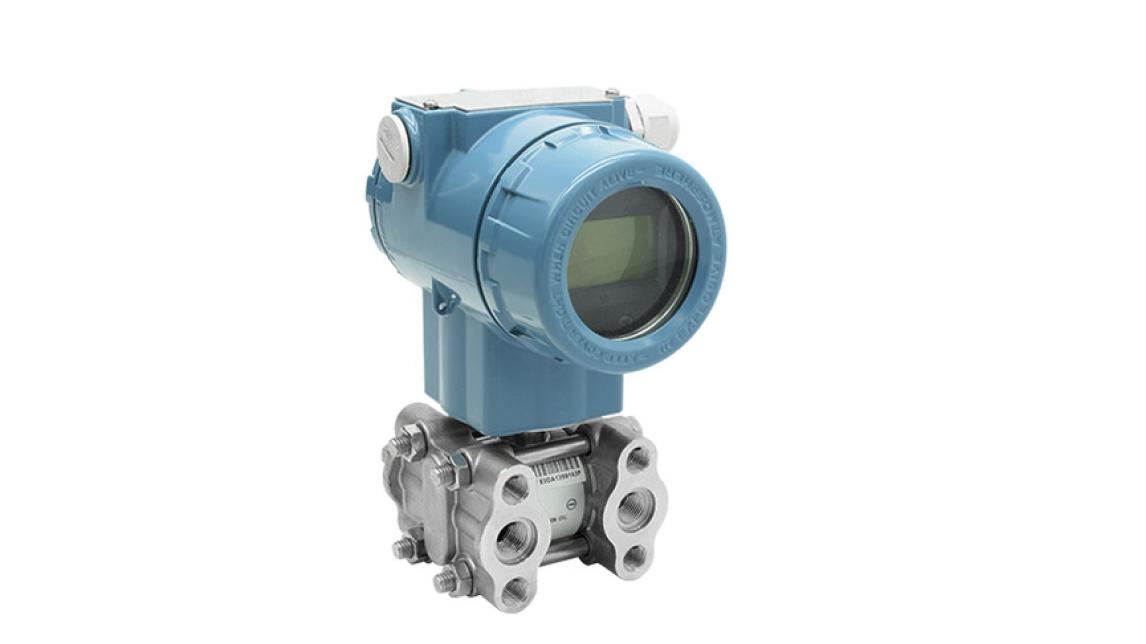 Logo Differential Pressure Transmitter