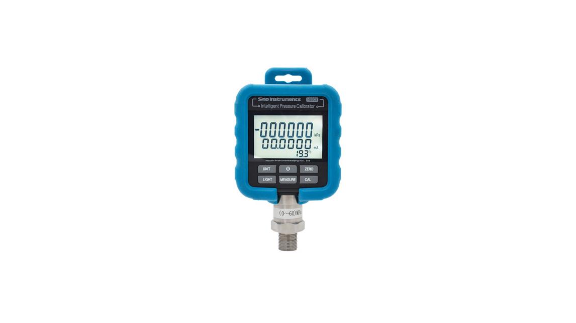 Logo HS602 Intelligent Pressure Calibrator