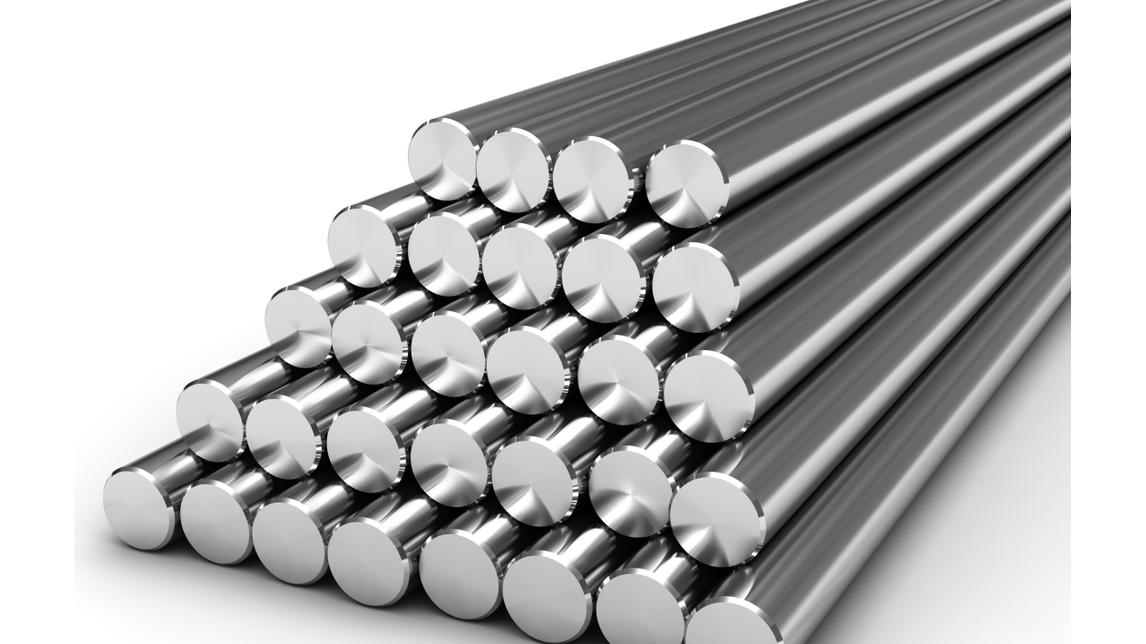 Logo Steel Bars