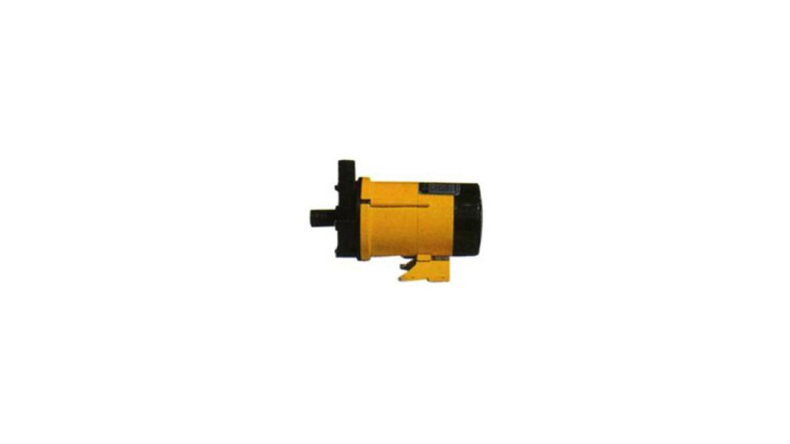 Logo Magnetic Driven Pumps