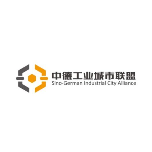 Foshan Sino-German Industrial