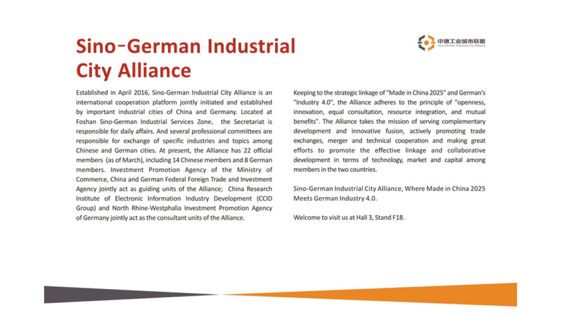 Logo Sino-German Industrial City Alliance