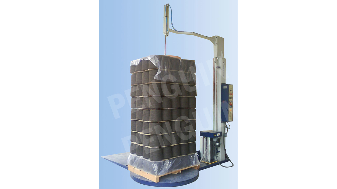 Logo PALLET STRETCH WRAPPING MACHINE