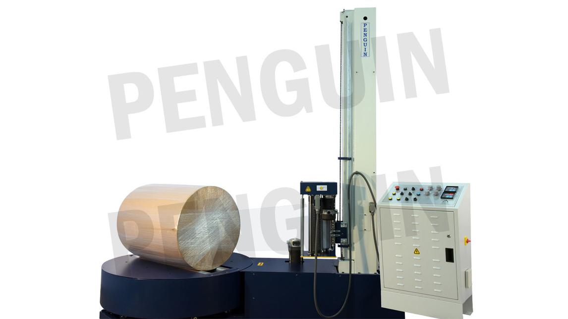 Logo Reel Stretch Wrapping Machine