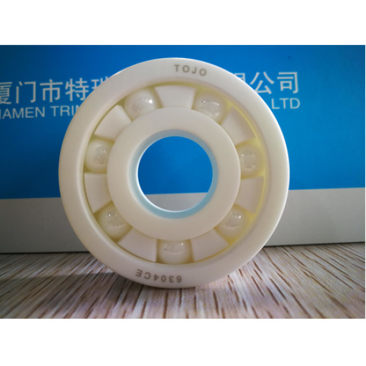 Xiamen Trimawin Machinery