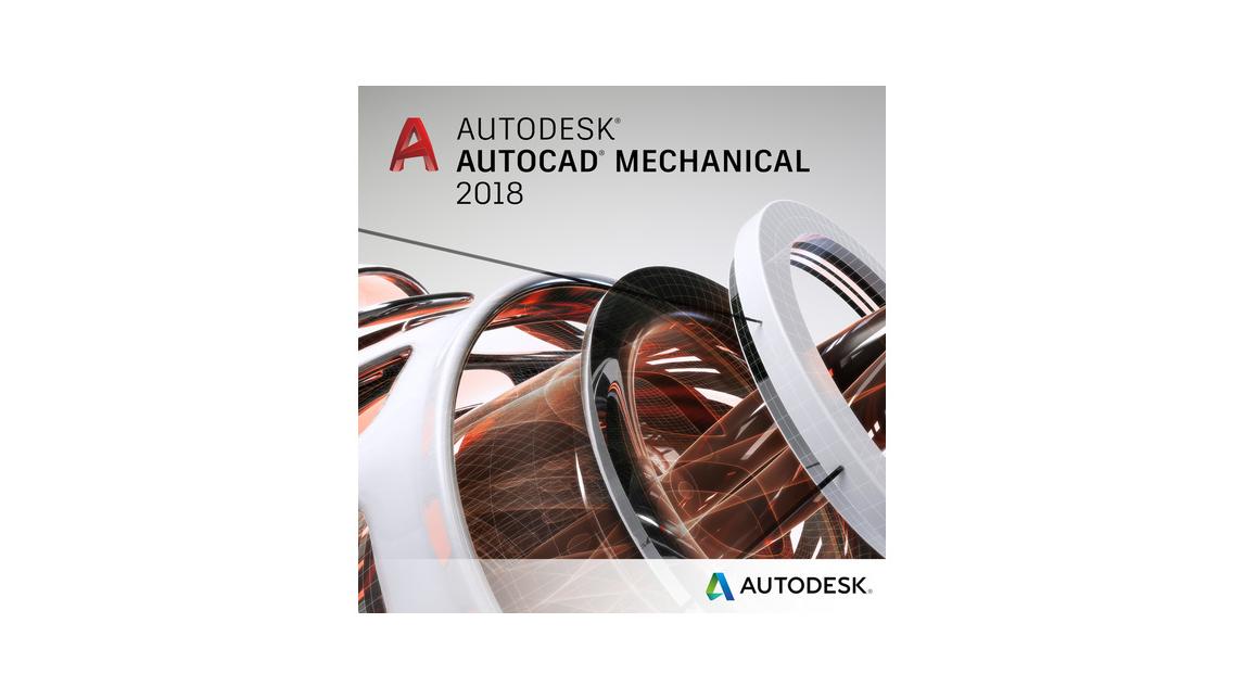Logo AutoCAD Mechanical
