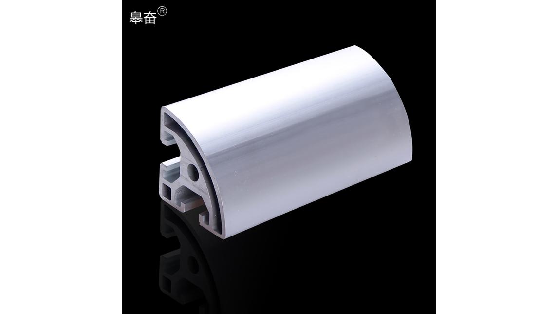 Logo Industrial Aluminum Profile