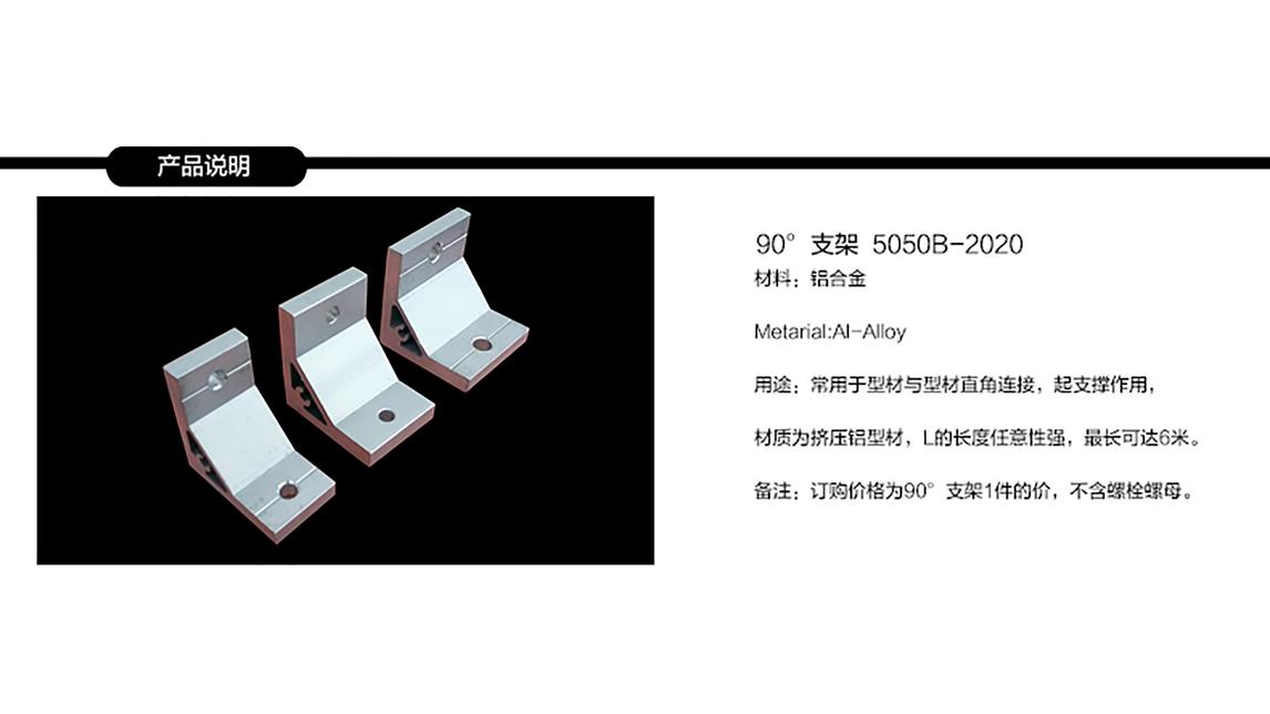 Logo aluminum profile accessories
