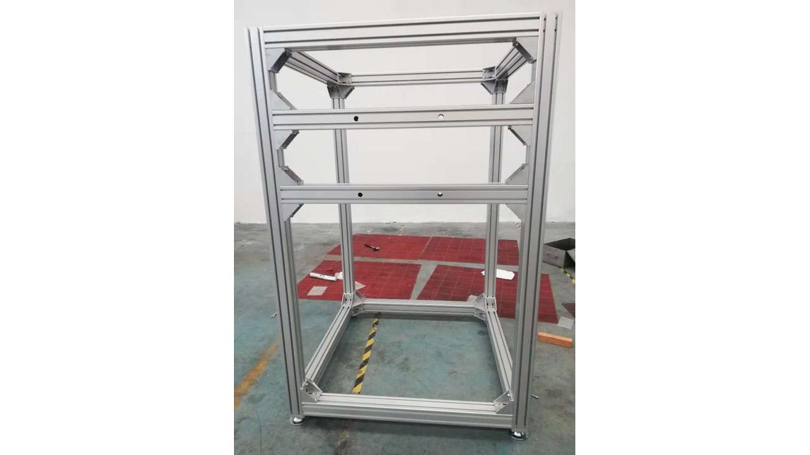 Logo aluminum profile frame