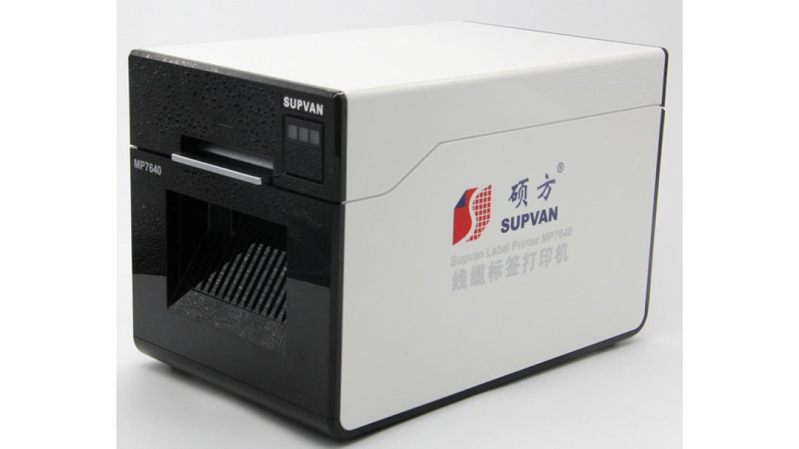 Logo Multifunction Label Printer MP7640