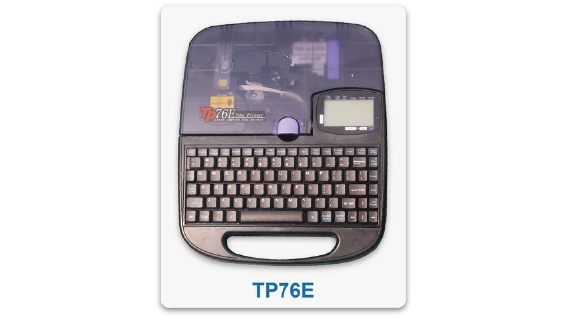 Logo Supvan Tube Printer TP76E/TP80E