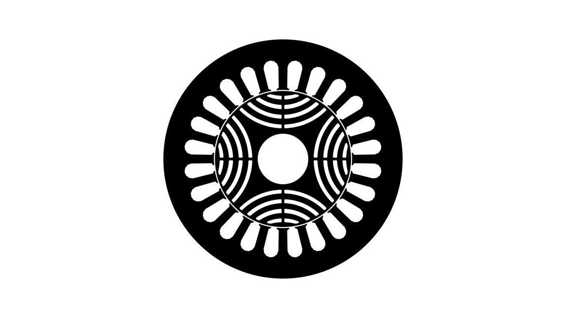 Logo Energiesparen mit sensorlosen Antrieben