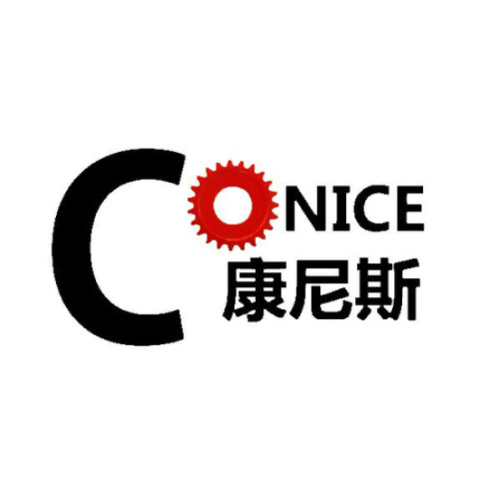 Ningbo Conice Precision Shaft